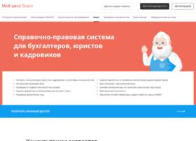 buro.moedelo.org