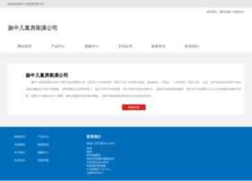 bursa-bosch-servisi.com