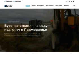 burvater.ru