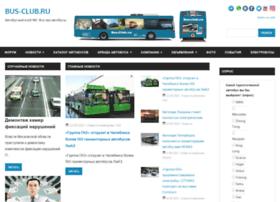 bus-club.ru