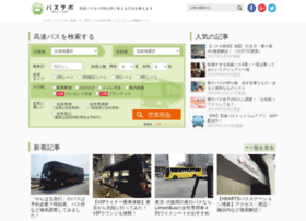 bus-labo.com