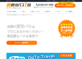 bus-land.com