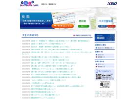 bus-navi.com