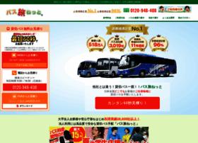 bus-tabi.net