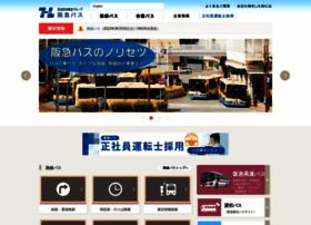 bus.hankyu.co.jp