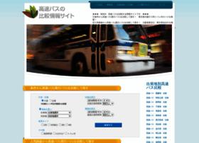 bus24.jp