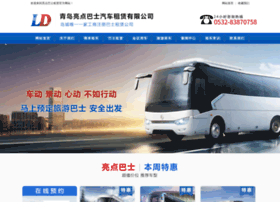 bus532.com