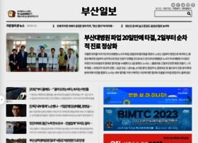 busan.com