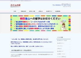 busanhome.com