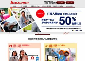 buscatch.com