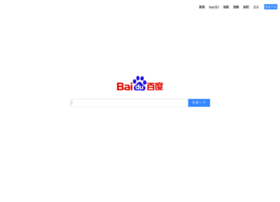 buscatransporte.com
