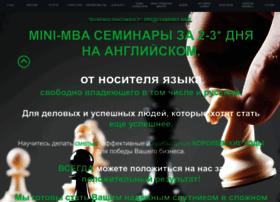 busenglishconsult.ru