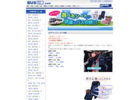bushikaku.com