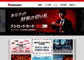 bushiroad.com