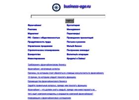 business-age.ru