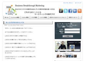 business-breakthrough.jp