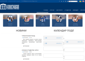 business-college.com.ua