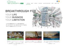 business-department.com