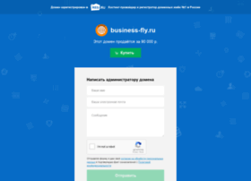 business-fly.ru