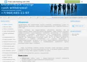 business-help.ucoz.com