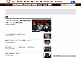 business-i.jp