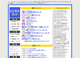 business-net.info