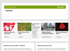business-net.ru
