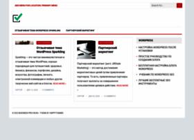 business-pro100.ru