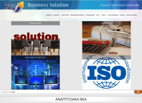 business-solution.com.gr