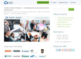 business-video.ru