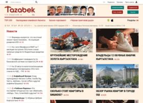 business.akipress.org