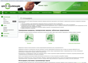 business.centerr.ru