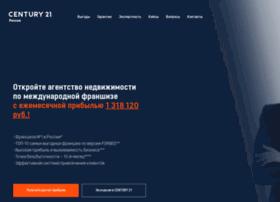 business.century21.ru