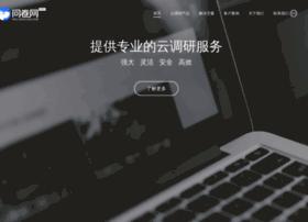 business.idiaoyan.com