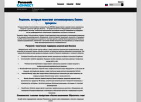 business.panasonic.ru