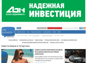 business.prokazan.ru