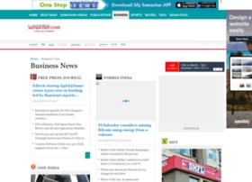 business.samachar.com