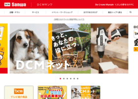 business.sanwado.com