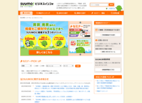 business.suumo.jp
