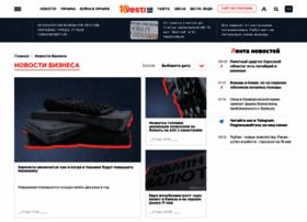 business.vesti.ua