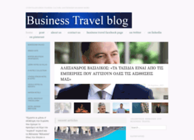 business2travel.wordpress.com