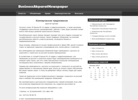 businessakparatnewspaper.kz