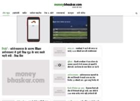 businessbhaskar.com