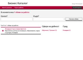 businesscatalog.biz