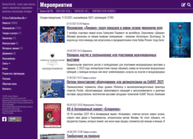 businesscom.ru