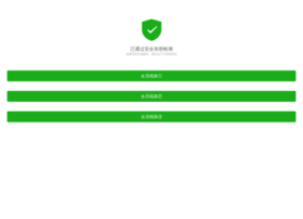 businesscookerybook.com