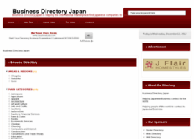 businessdirectoryjapan.com
