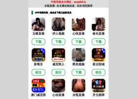 businessdirectorymart.com
