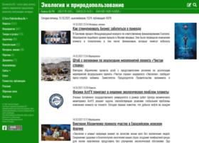 businesseco.ru