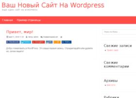 businessekrety.ru